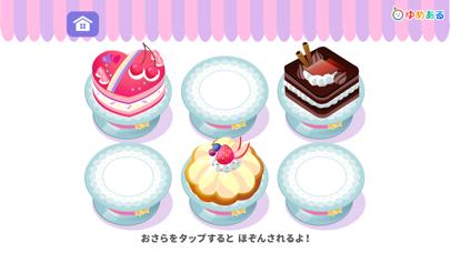 魔女のケーキ屋さんのおすすめ画像4