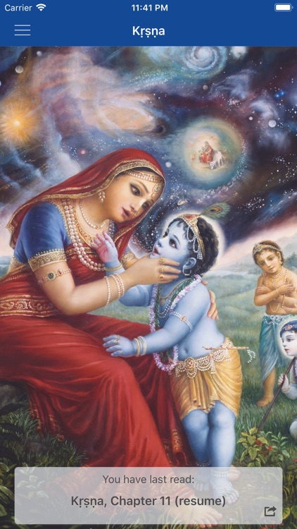 Kṛṣṇa screenshot-5