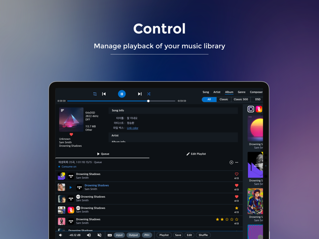 Aurender Conductor on the App Store