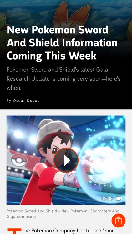 GameSpot Now screenshot-3