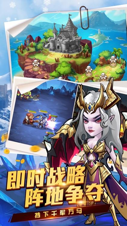 混沌大陆-挂机魔幻养成手游 screenshot-4