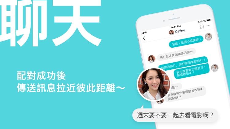 Pairs派愛族交友App:配對遇見真愛 screenshot-3