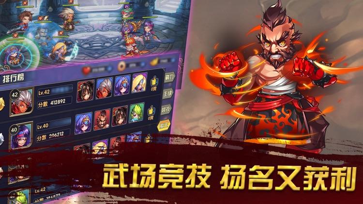 三国大宗师-策略RPG卡牌游戏