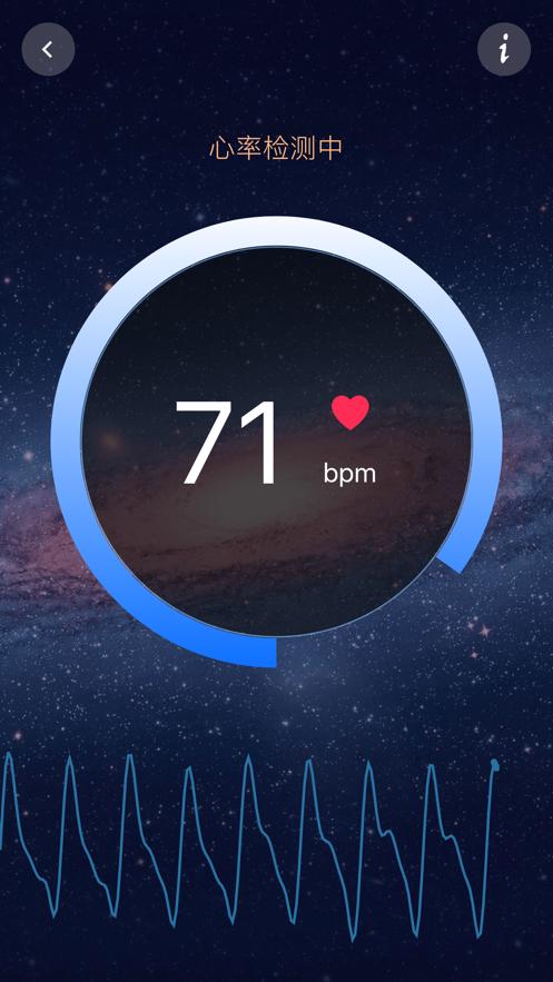 知心心率检测PRO-心跳动态监测呵护心脏健康 App 截图