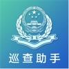 新疆税务征管基础平台