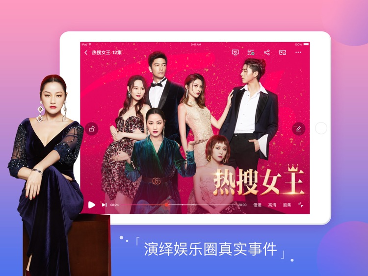 搜狐视频HD-高清播放头条影视大全 screenshot-4
