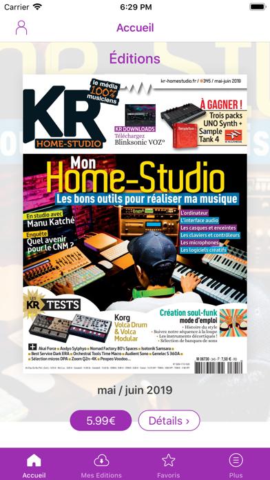 Keyboards Recording Screenshot