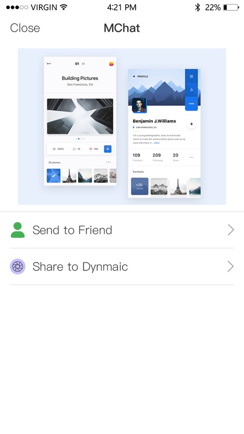 MChat Messenger App 截图
