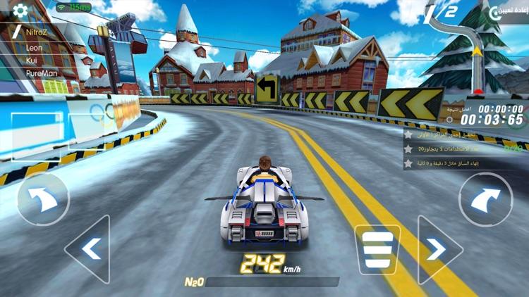 NitroZ screenshot-3
