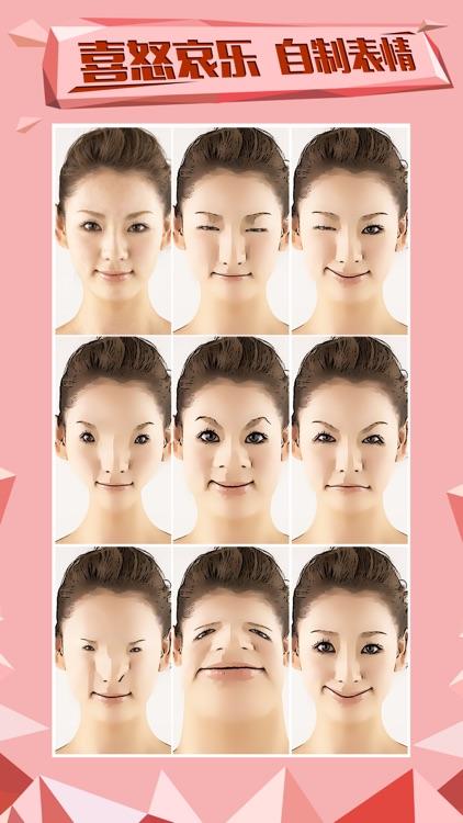 Face Booth - Snap Heads Emoji screenshot-4
