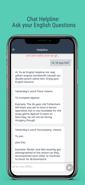 Hello English on the App Store