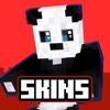 Skins Garderob for Minecraft ™ - iPadアプリ