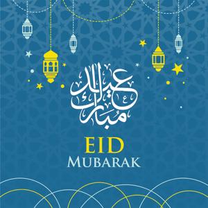 Eid Sticker 2019 - Stickers app