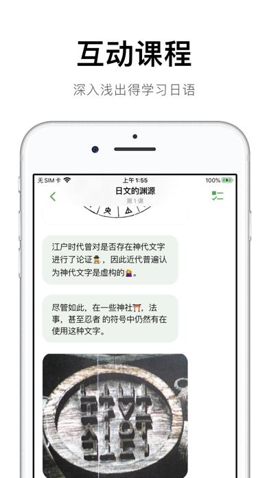 捧读:日语语法学习与分析のおすすめ画像2