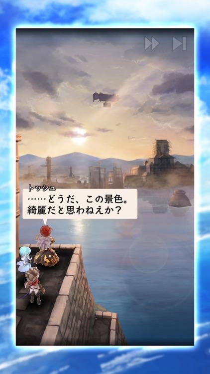 光と音のRPG アークザラッド R 【アーク R】 screenshot-4
