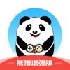 熊猫加速增强版