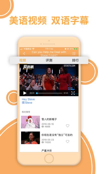 NewConpect(Ai) screenshot 5