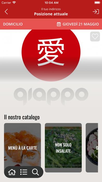Giappo Sushi screenshot 2