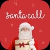 SantaCall Fake Video Message