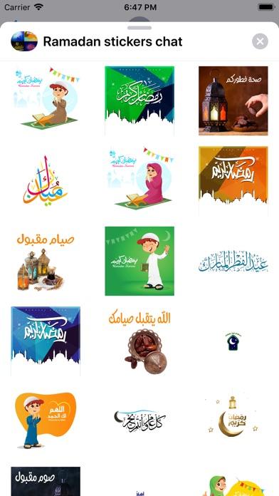 ملصقات تهنئة رمضان كريم Apps 148apps