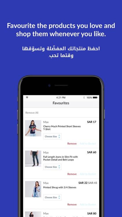 Max Fashion - ماكس فاشون screenshot-7