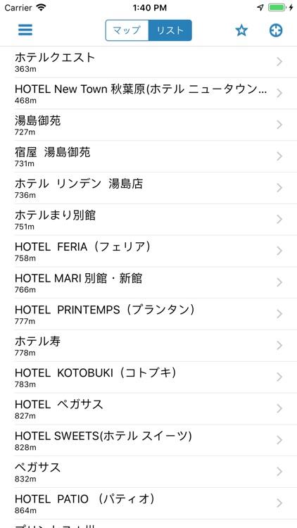 ラブホマップ(ラブホテル検索アプリ) screenshot-3