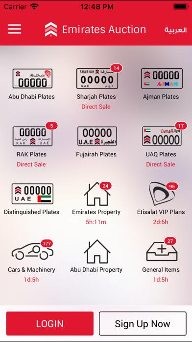 Screenshot #1 pour Emirates Auction