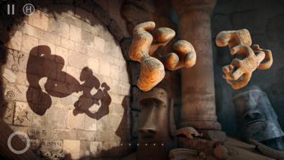 Скриншот №5 к Shadowmatic