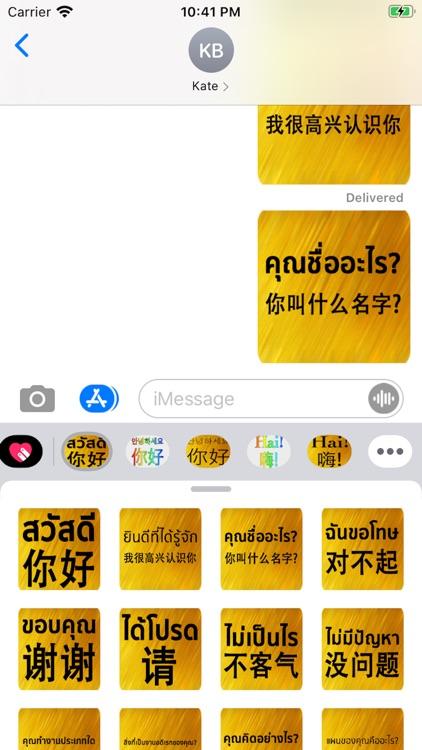 Chinese Thai screenshot-6