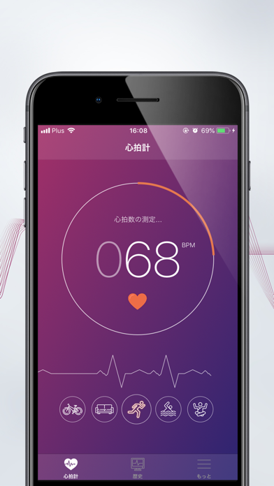心拍計 - 心拍数のおすすめ画像3