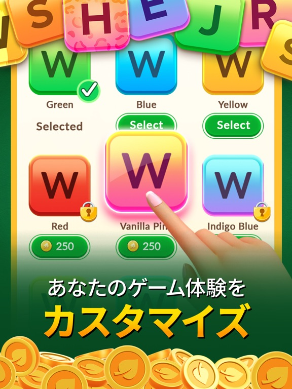 Word Life - クロスワードパズルのおすすめ画像5