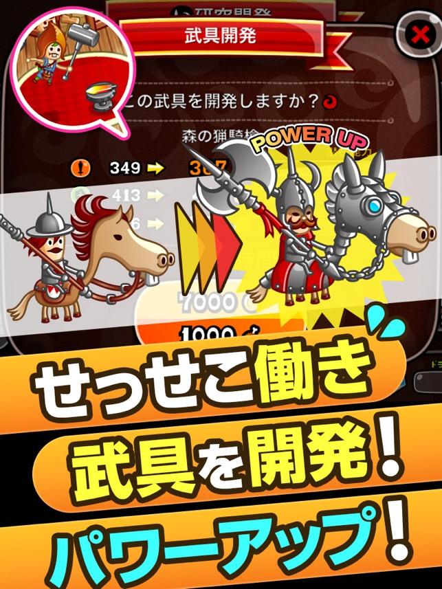 城とドラゴン Screenshot