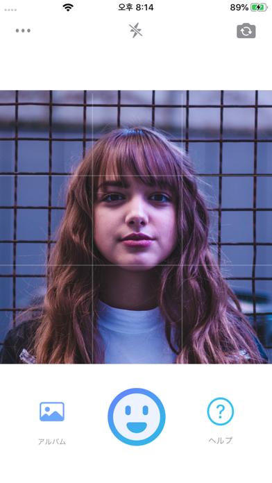 emoca - 感情認識カメラemocaのおすすめ画像1