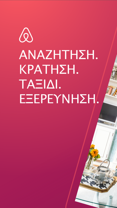 Screenshot for Airbnb in Greece App Store