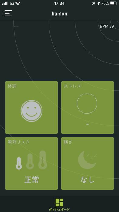 hamon ミツフジアプリのおすすめ画像2