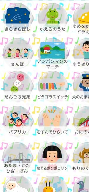 ピアノあそび 〜 子供向け簡単ピアノ 〜 Screenshot