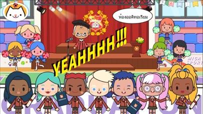 Screenshot for Miga Town: โรงเรียน in Thailand App Store