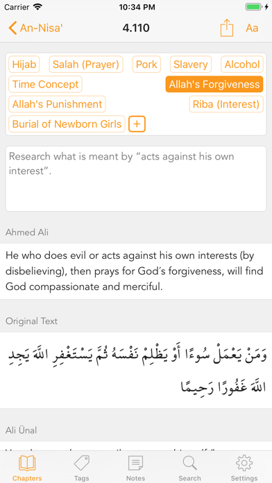 Quran Notes screenshot three