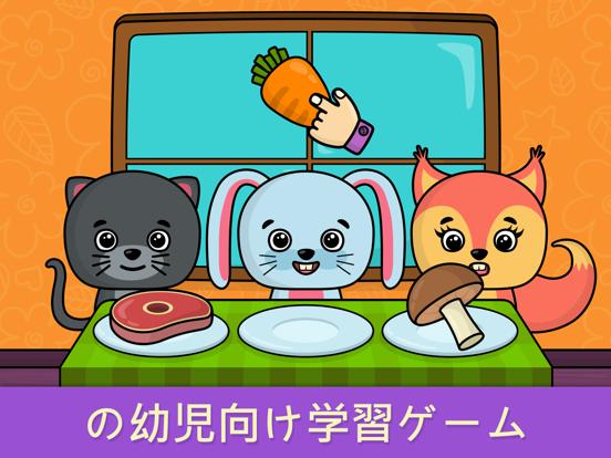 子供向け動物パズル・幼児用ゲームのおすすめ画像2