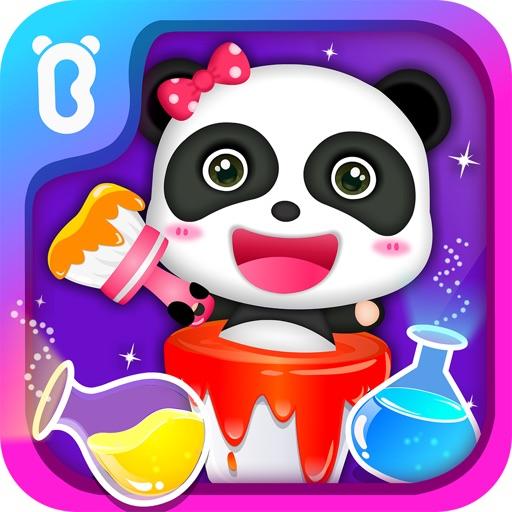 Magical Color Mixing Studio iOS App