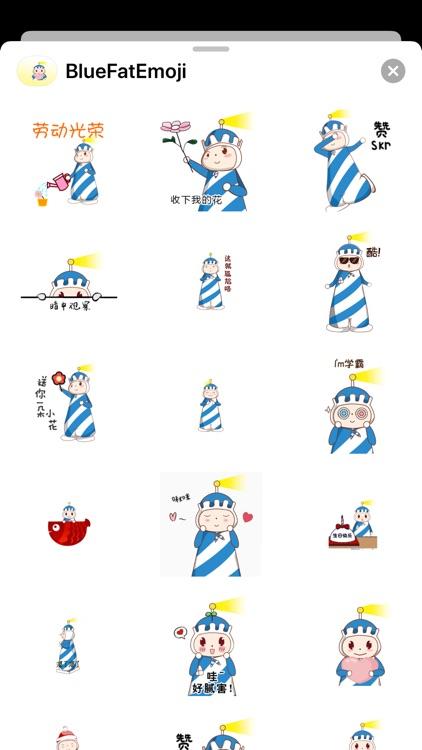 蓝小肥 screenshot-2
