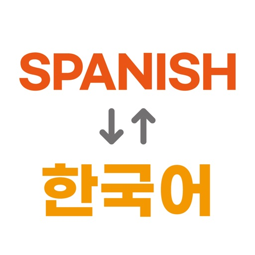 Spanish Korean learning