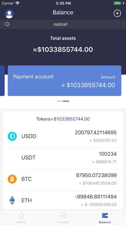 55 Pay screenshot-3