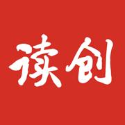 读创-深圳300万商事主体社交平台