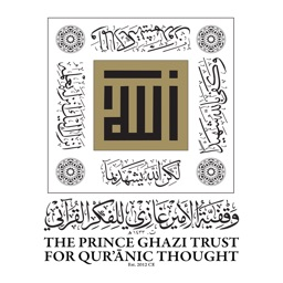 Quranic Thought الفكر القرآني