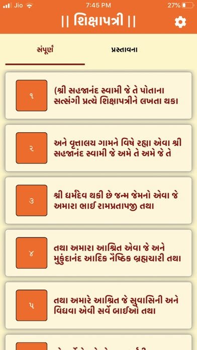 Screenshot of Shikshapatri-SwaminarayanGadi App