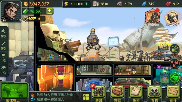 荒野領主 screenshot-1