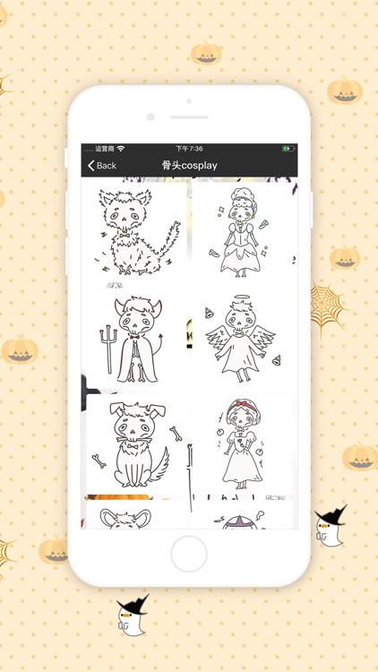 骨头cosplay贴纸 screenshot-3