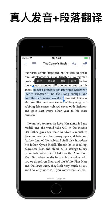 Скриншот №7 к 墨典单词-高效学英语锁屏背单词的必备神器