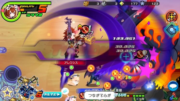 KINGDOM HEARTS Union χ[Cross] screenshot-9